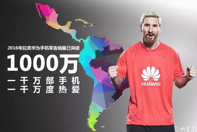 huawei-smart-phone-set-record-breaking-10-million-sales-in-2016