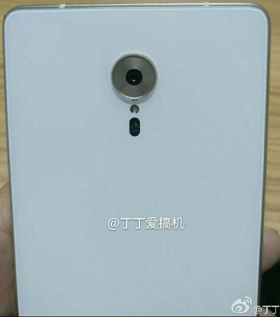 lenovo-zuk-edge-leaked-specification-pictures-description-and-release-date