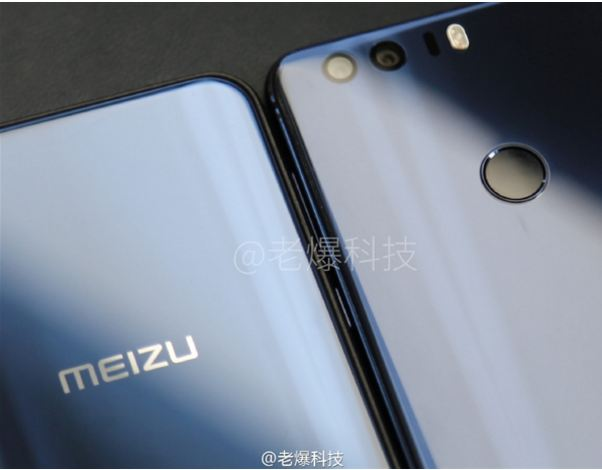 meizu-x-leaked-specification-picture-and-description