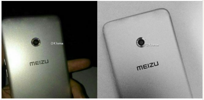 meizu-x-leaked-specification-picture-and-description2