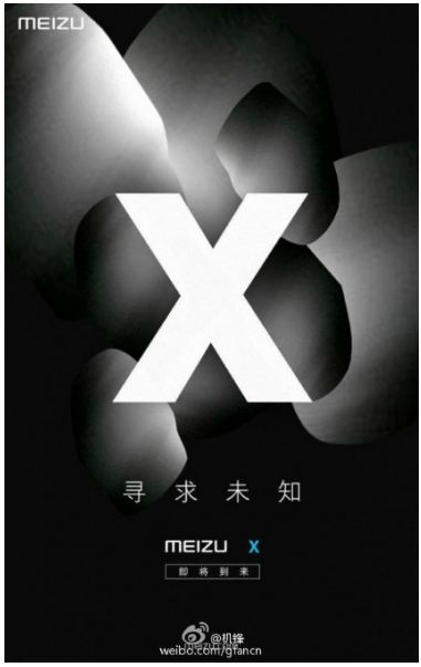 meizu-x-leaked-specification-picture-and-descriptionmeizu-x-leaked-specification-picture-and-description