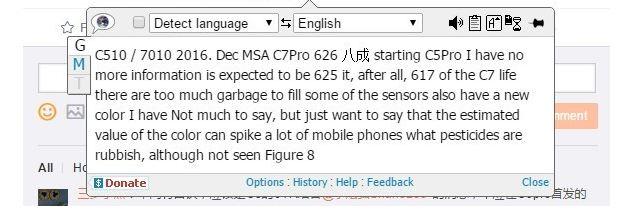 samsung-galaxy-c5-pro-and-c7-pro-weibo