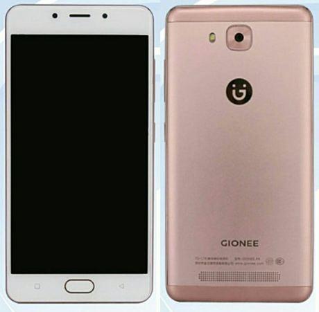 gionee-f5-specification-4000mah-octa-core-cpu-price-nigeria