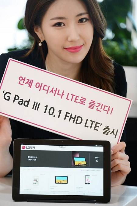 LG G Pad III 10.1 Tablet 6000mAh battery Price Specification Nigeria Korea