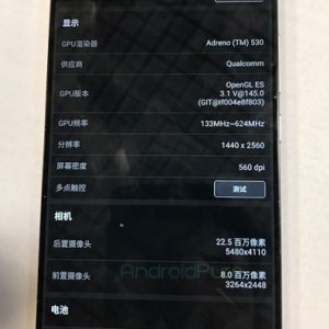 LeEco Le X920 with Snapdragon 820 Price Specification Nigeria China