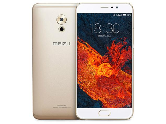 meizu-pro-6-plus-specification-description-features-and-price-in-nigeria