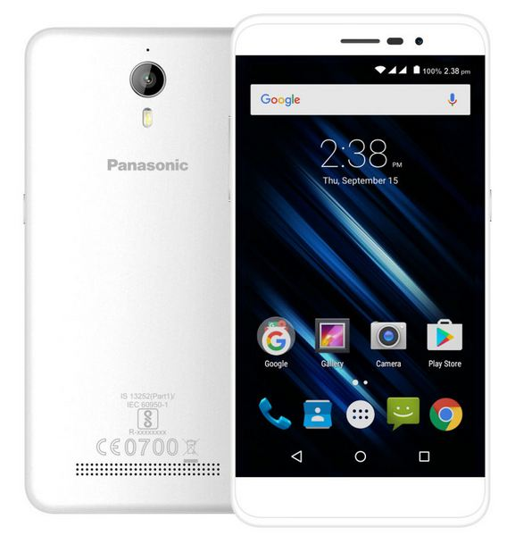 Panasonic P77 with IPS HD Display Specification Price Nigeria