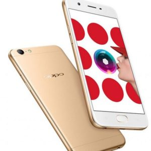 Oppo A57 Price Specification Nigeria India Pakistan UAE US UK Kenya Belgium