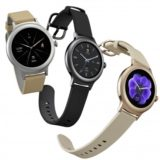 LG Watch Style Android Wear 2.0 Smartwatch Specs & Price US UK Nigeria India
