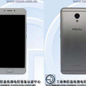 Meizu M621C-S Specs & Price Nigeria India Pakistan UAE USA UK