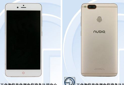 Nubia M2 Lite Specification Spotted @TENAA