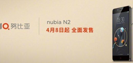 Nubia N2 Specs & Price Nigeria China India USA UK