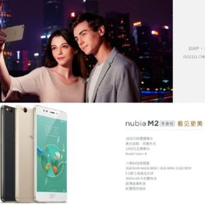 Nubia M2 Lite Price & Specs Nigeria India China USA UK