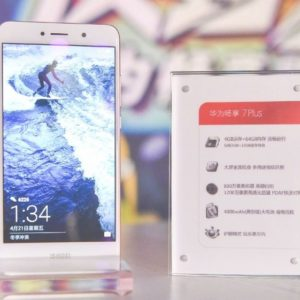 Huawei Enjoy 7 Plus Price Specs Nigeria USA UK India China