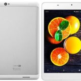 LG U+ Pad 8 4000mAh Battery Tablet Price & Specs USA UK India Nigeria