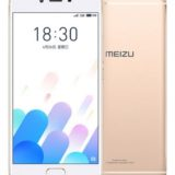 Meizu E2 Price Specs Description Picture China UK USA