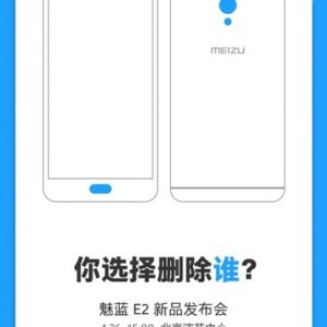 Meizu E2 Slated for April 26 2017 Unveil Spec Info Details
