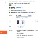 White Moto G4 Plus 3GB+32GB Price Specs in India