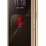 Samsung SM-W2017 Android Flip Phone Specs Price
