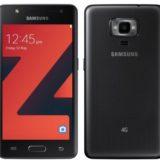 Samsung Z4 with Tizen 3.0 Specs Price Nigeria USA UK India