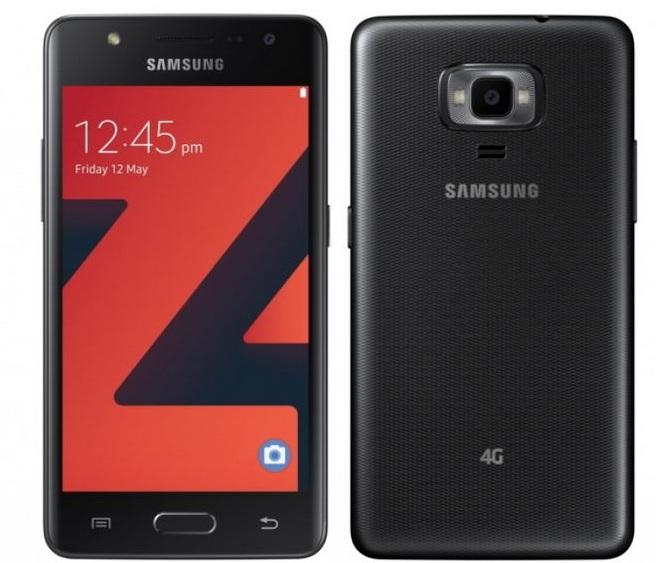 Samsung Z4 with Tizen 3 0 Specs Price Nigeria USA UK India