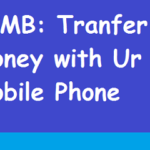 FCMB Mobile Code Funds Transfer to other Banks